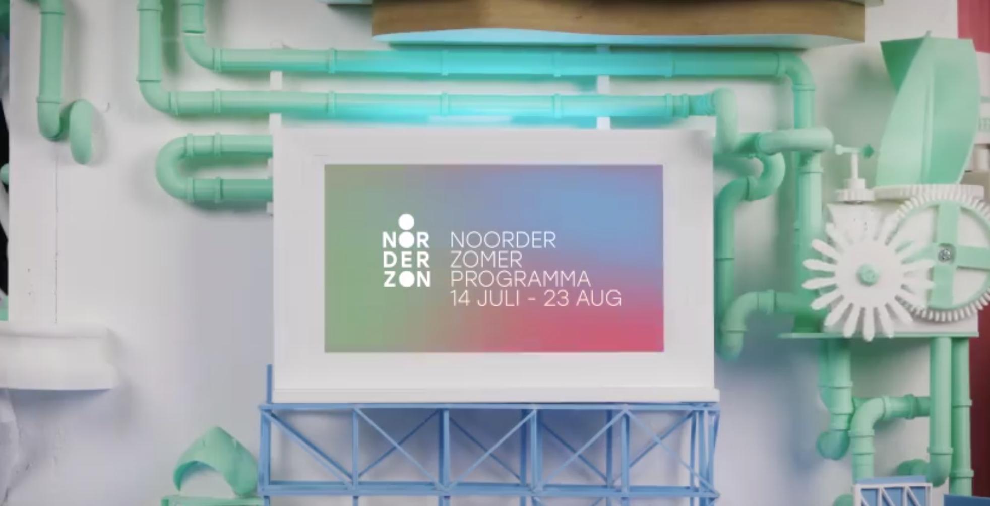 NoorderZomerProgramma van Noorderzon - Here & Now in Groningen